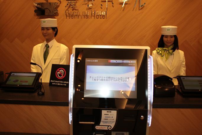 Japonya'da robot otele ilgi artıyor