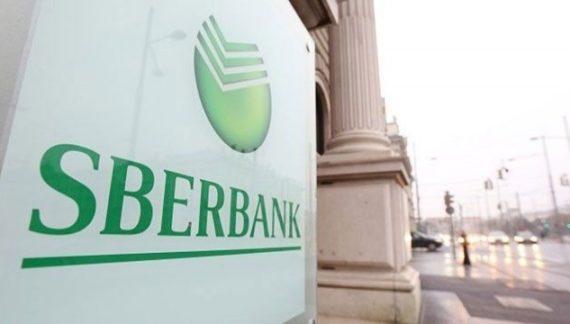 Sberbank 'Akkuyu Nükleer Santrali'ni kredilendiriyor