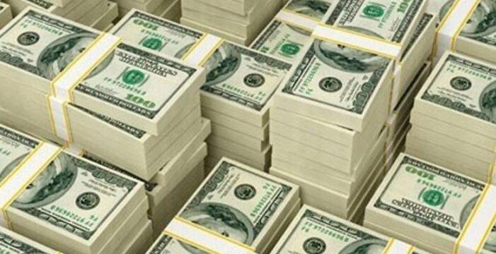 Dolar/TL 7.5746