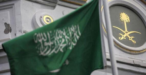 S. Arabistan ve BAE arasında yatırımcı yarışı