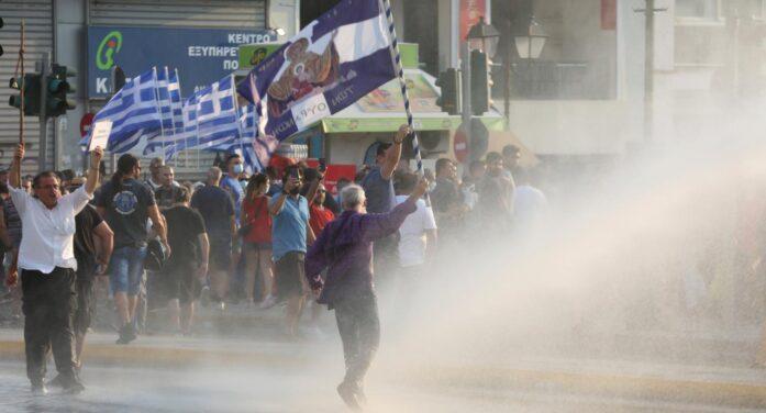Yunanistan'da aşı protestosu!..